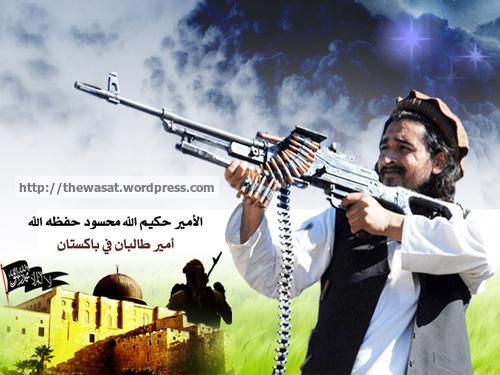 Hakimullah Mehsud (Hakeemullah Mehsud) 1