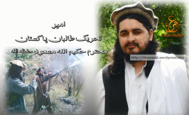 Hakimullah Mehsud (Hakeemullah Mehsud) 2