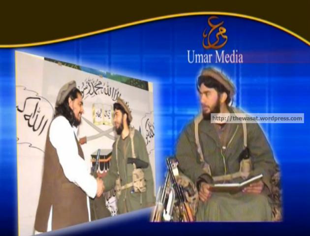 Hakimullah Mehsud (Hakeemullah Mehsud) & Faisal Shahzad